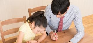 家庭教師会社紹介サイト